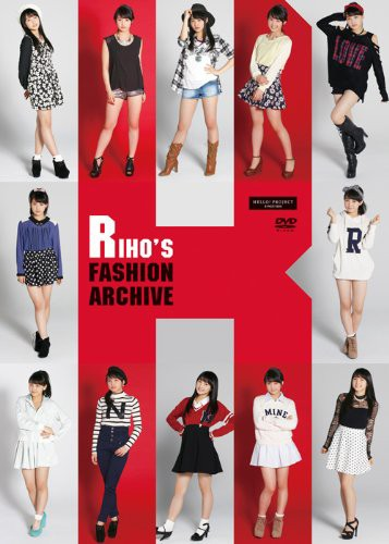 Riho's Fashion Archive/鞘師里保