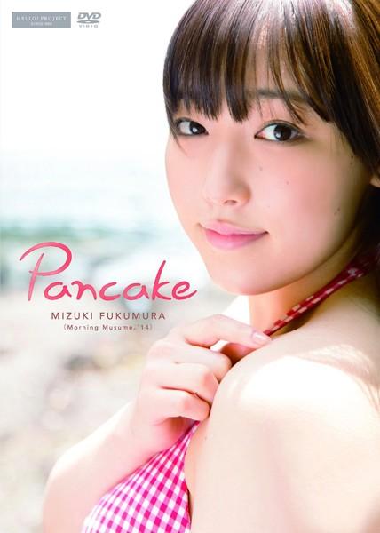 Pancake/譜久村聖