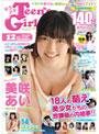 ����ᥭTeen��s Girl
