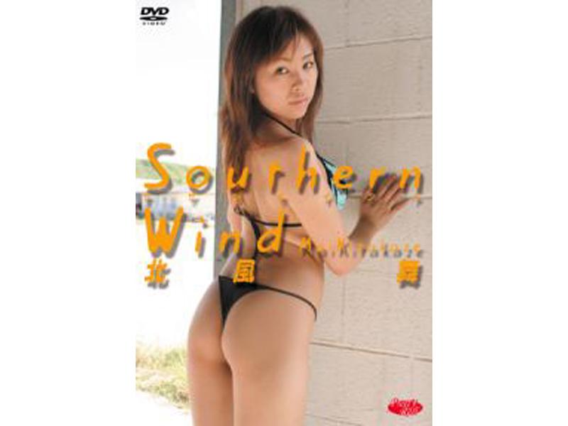 Southen Wind/北風舞