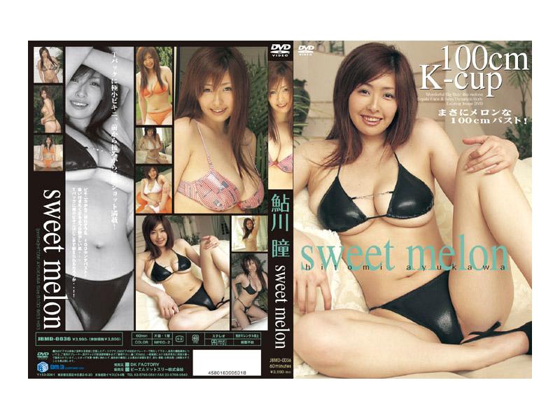 sweet melon/鮎川瞳