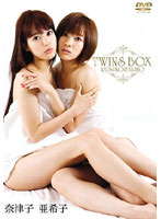 奈津子・亜希子 TWINS BOX