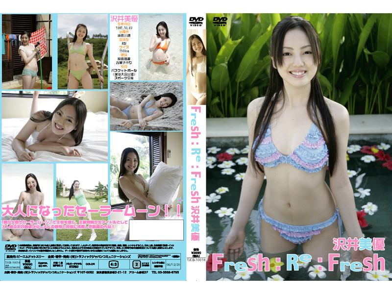 Fresh:Re:Fresh/沢井美優