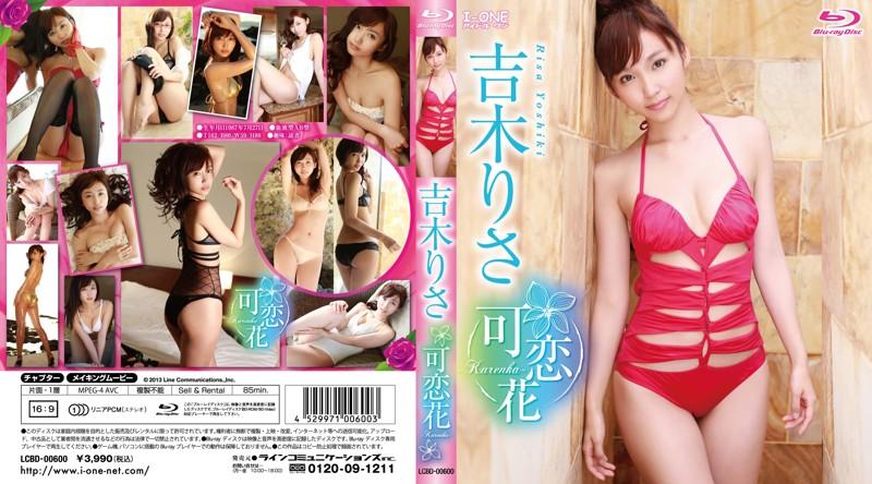[LCBD-00600] Risa Yoshiki 吉木りさ 可恋花 Blu-ray