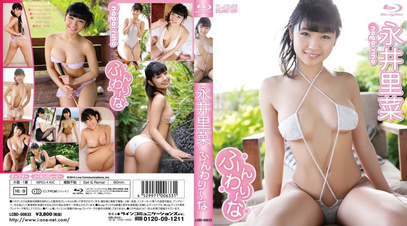 [LCBD-00633] Rina Nagai 永井里菜 ふんわり~な Blu-ray
