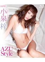 アイドルワン AZU Style/小泉梓 (ブルーレイディスク)