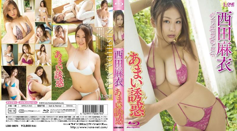 LCBD-00674 西田麻衣 あまい誘惑 Blu-ray