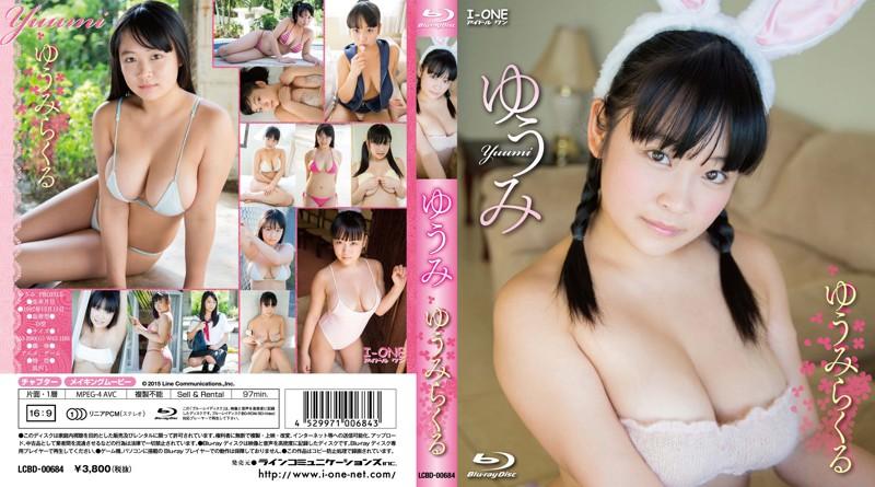 [LCBD-00684] Yuumi ゆうみ ゆうみらくる Blu-ray