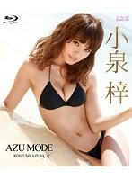 アイドルワン AZU MODE/小泉梓 (ブルーレイディスク)