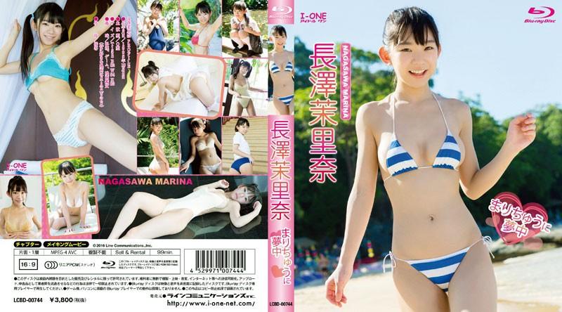 [LCBD-00744] Marina Nagasawa 長澤茉里奈 まりちゅうに夢中 Blu-ray