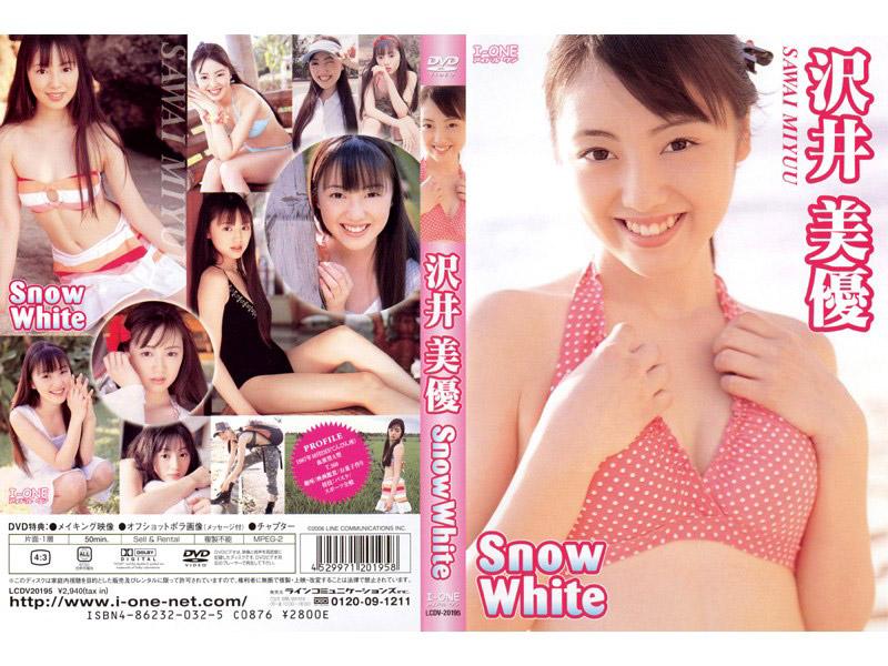 アイドルワン Snow White/沢井美優