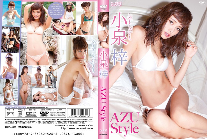アイドルワン AZU Style/小泉梓