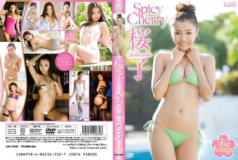 [LCDV-40669] Sakurako 桜子 – Spicy Cherry