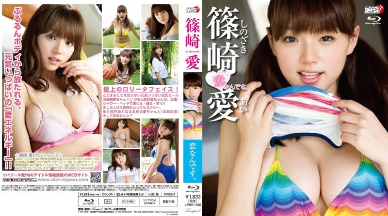 [LPBR-1008] Ai Shinozaki 篠崎愛 恋なんです。Blu-ray