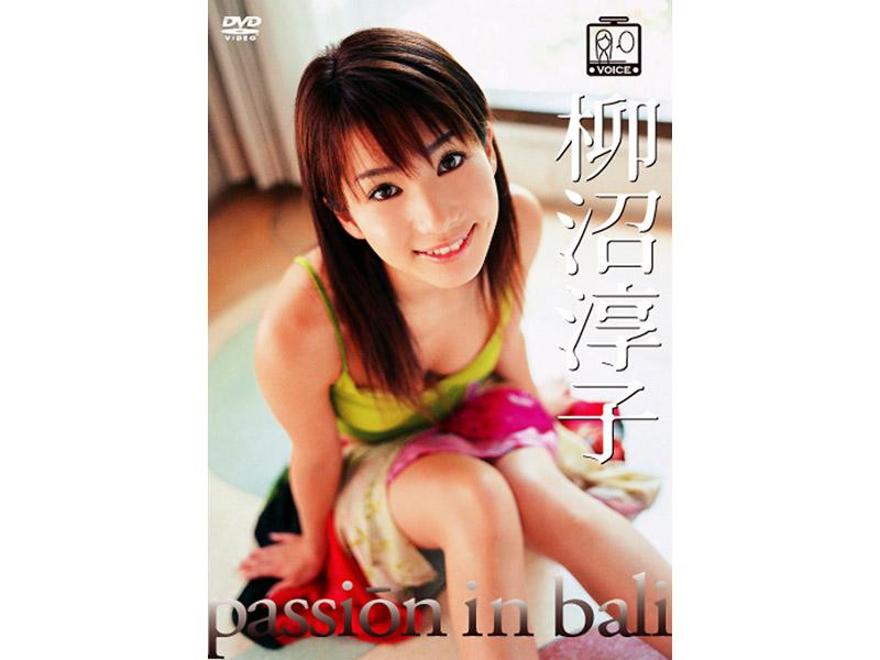 passion in bali/柳沼淳子