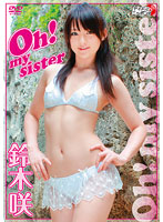 Oh!My Sister/鈴木咲