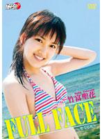 FULL FACE~聖なる花~/竹富聖花