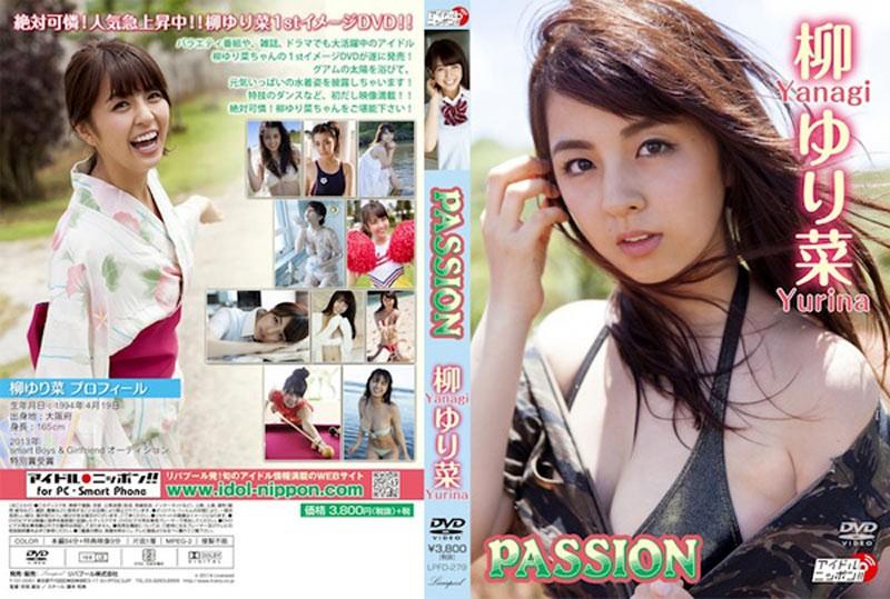 [LPFD-279] Yanagi Yurina 柳ゆり菜 – PASSION