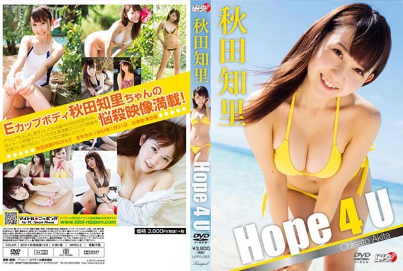 [LPFD-283] Chisato Akita 秋田知里 – Hope 4 U