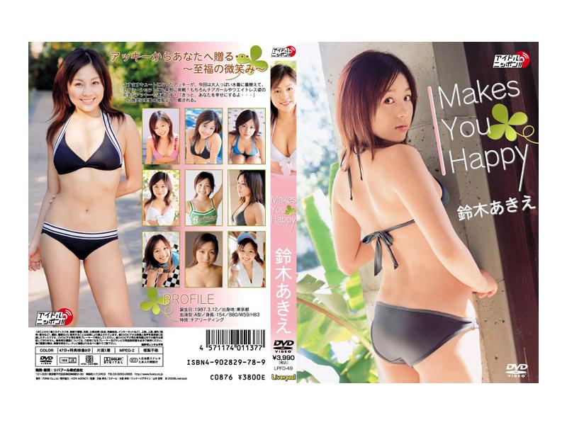Makes You Happy/鈴木あきえ