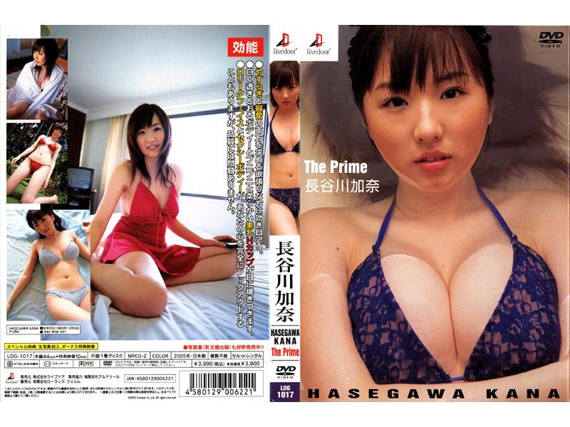 The Prime/長谷川加奈