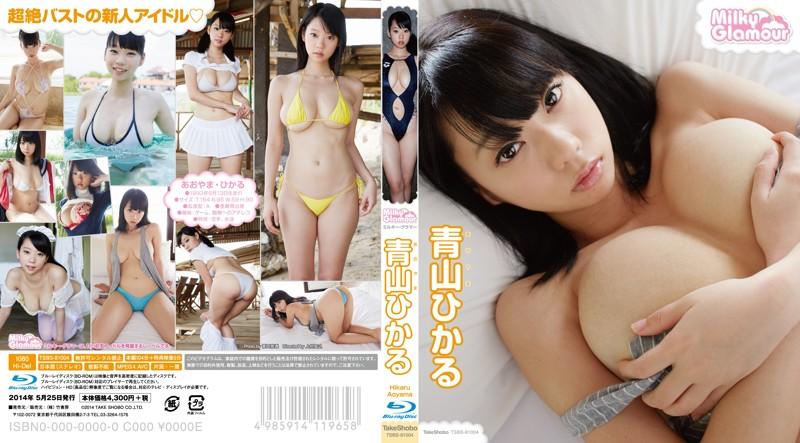 [TSBS-81004] Hikaru Aoyama 青山ひかる ミルキー・グラマー Blu-ray