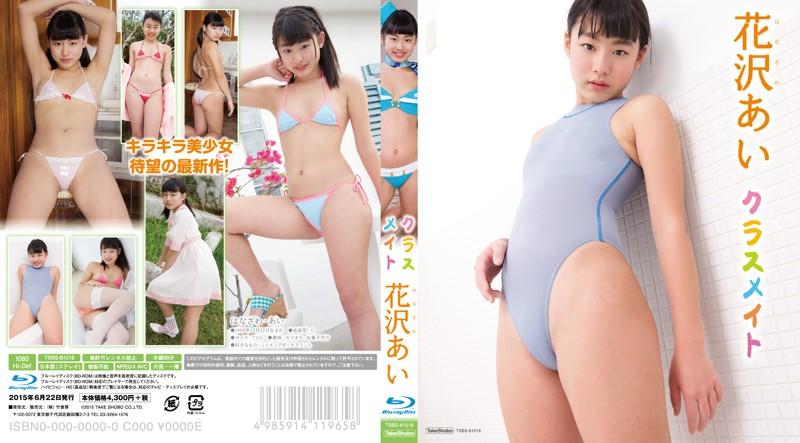 [TSBS-81018] Ai Hanasawa 花沢あい クラスメイト Blu-ray
