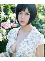 RaMu ふくらむ サンプル動画