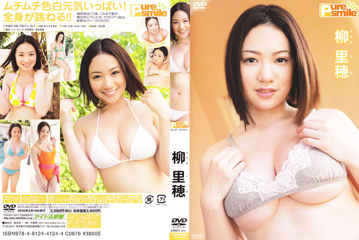 IDOL TSDV-41271 Pure Smile/柳里穂, Gravure idol