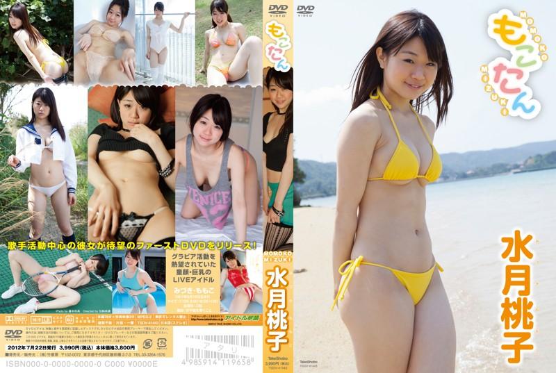 [TSDV-41443] Momoko Mizuki 水月桃子 もこたん