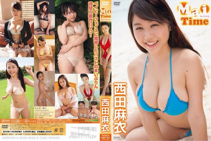 Mai Time/西田麻衣パッケージ画像