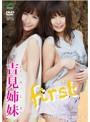 Green�졼�٥� First/�ȸ�����
