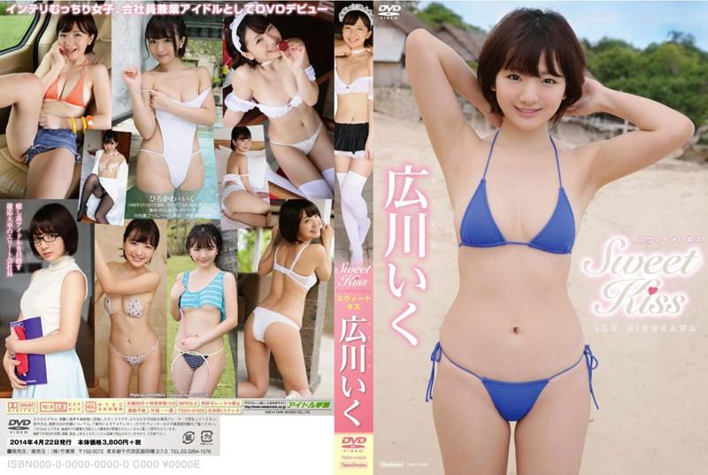 [TSDV-41625] Iku Hirokawa 広川いく – Sweet Kiss