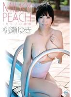 MILKY PEACH Iカップの誘惑/桃瀬ゆき
