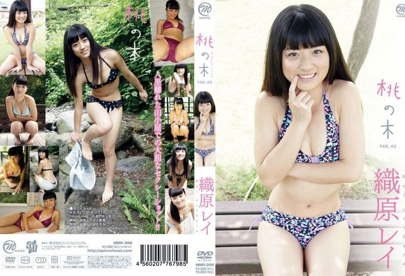 桃の木 VOL.2/織原レイ