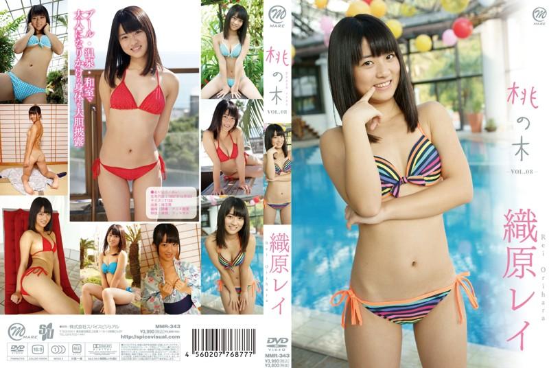 桃の木 VOL.8/織原レイ