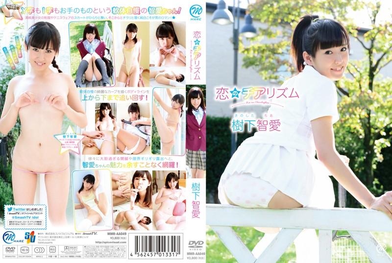 【エロゲ】恋騎士 Purely☆Kiss【HCG】
