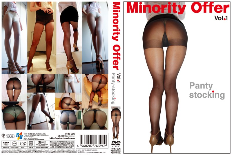 Minority offer Vol.1 Panty-stocking