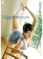 Virgin/夢乃かけら