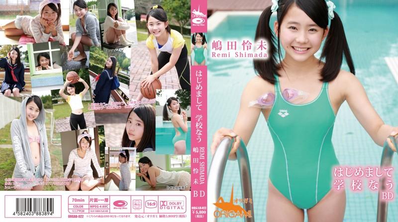 [ORGAB-022] Remi Shimada 嶋田怜未 はじめまして 学校なう Blu-ray