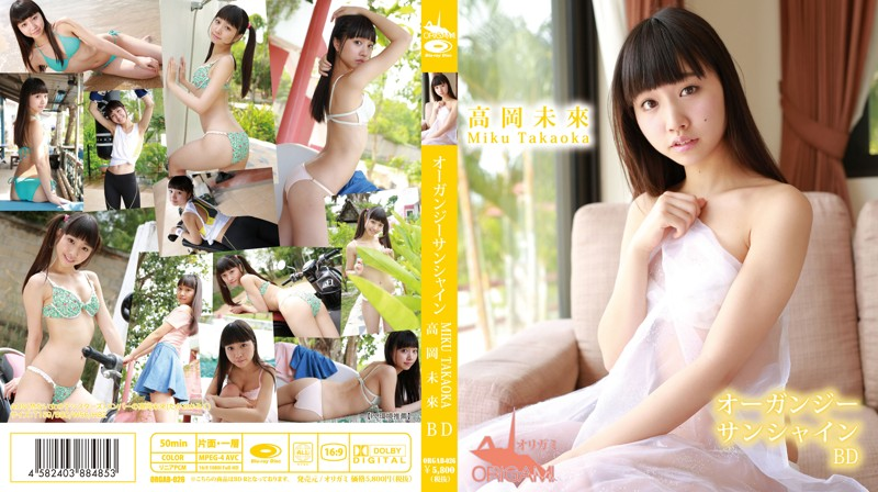 [ORGAB-026] Miku Takaoka 高岡未來 オーガンジーサンシャイン Blu-ray