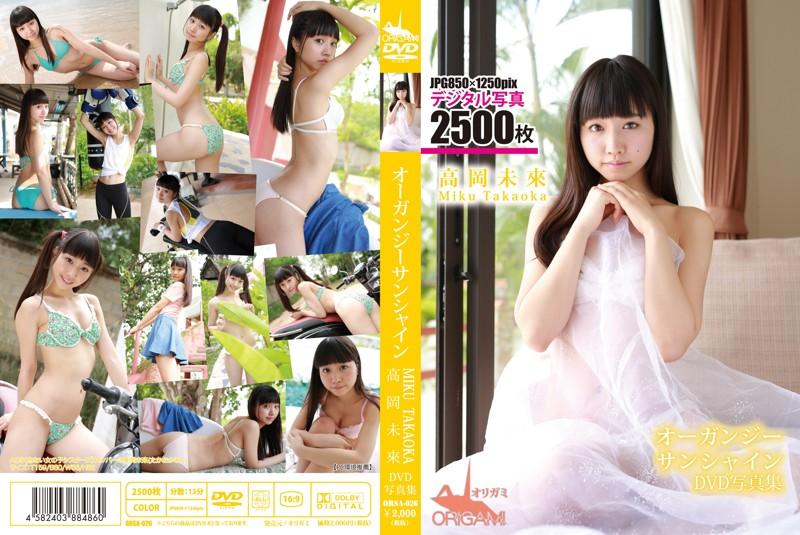 DVD写真集 オーガンジーサンシャイン/高岡未來