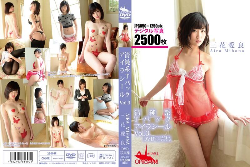 【数量限定】FIRST IMPRESSION84 星南きらり 特典DVD付き