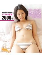 BD写真集 鮎川穂乃果 プールなう! (ブルーレイディスク)