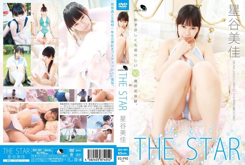 The Star/星谷美佳
