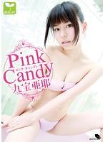 Pink Candy/九宝亜耶