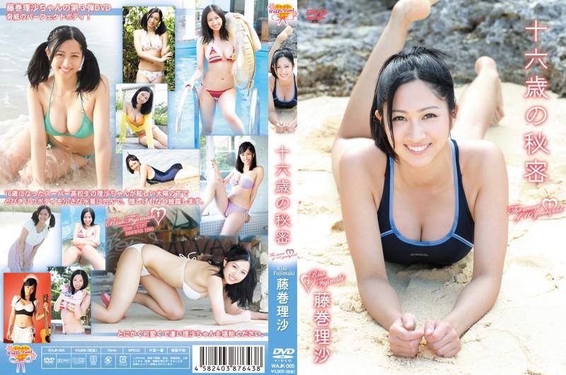 [WAJK-005] Risa Fujimaki 藤巻理沙 十六才の秘密