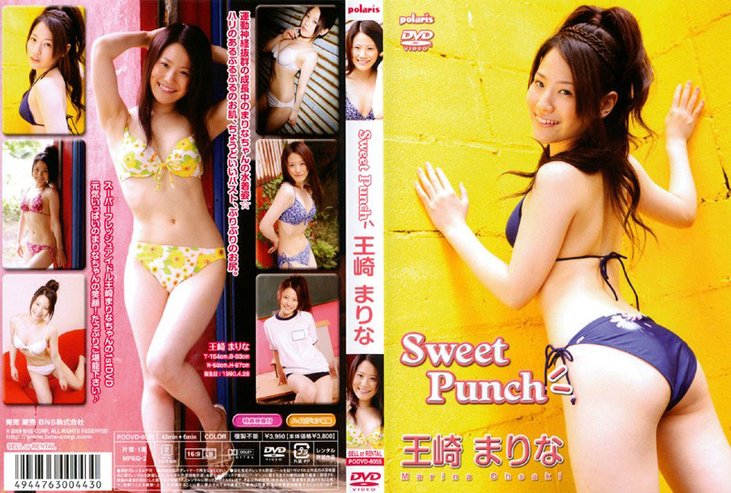 sweet punch/王崎まりな