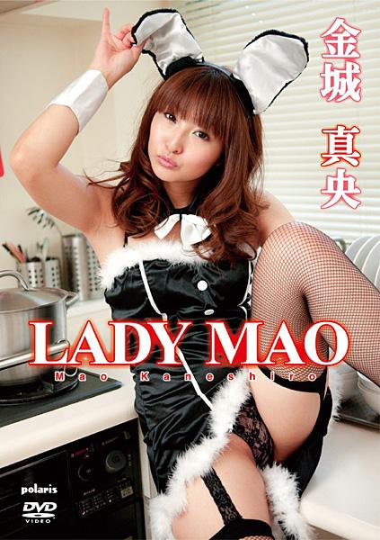 LADY MAO /金城真央
