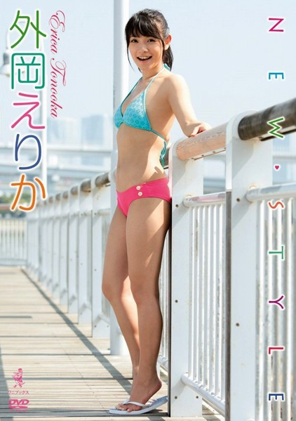 【辱め】「大阪CRISIS ~COMEBACK & COMES A NEW HEROINE~」...